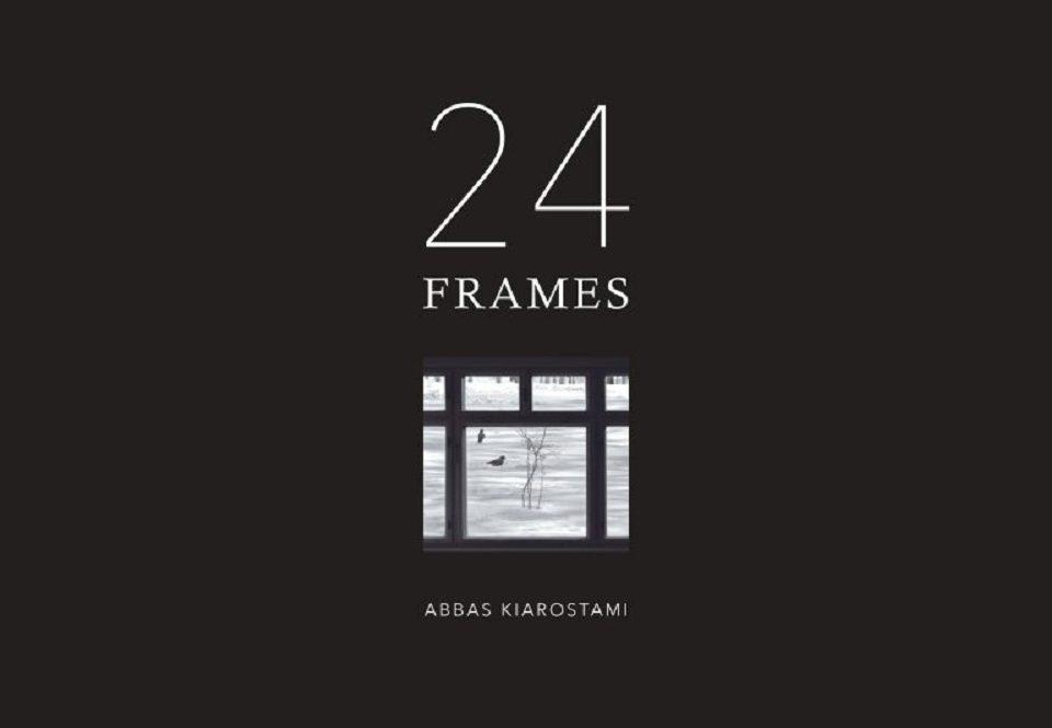 24-frames