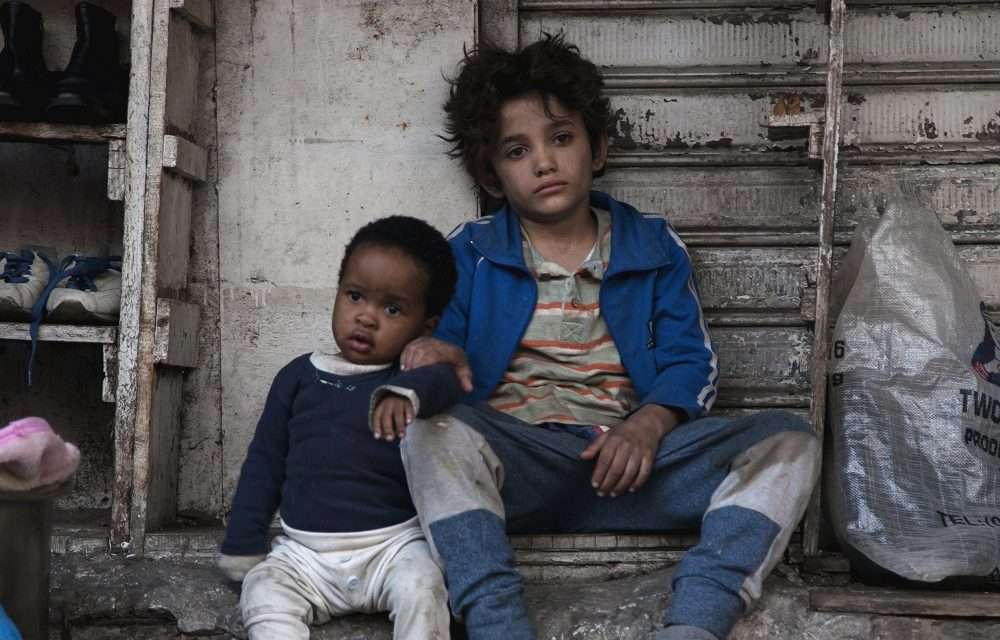"""Başka Sinema Ayvalık Film Festivali'nde """"Avrupa Film Günü"""""""
