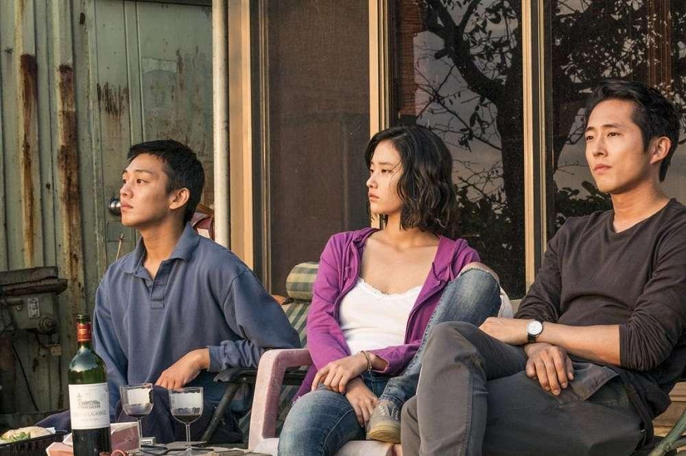 Güney Kore Sineması - Beoning | Burning | Şüphe (2018)