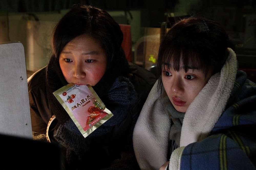 Güney Kore Sineması - Misseu Hongdangmu   Crush and Blush (2008)