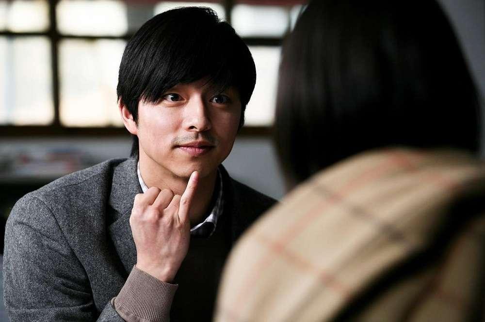 Güney Kore Filmleri - Do-ga-ni | Silenced | Sessizlik (2011)