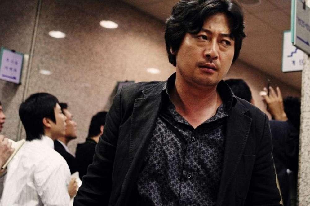 Güney Kore Sineması - Chugyeogja | The Chaser | Ölümcül Takip (2008)