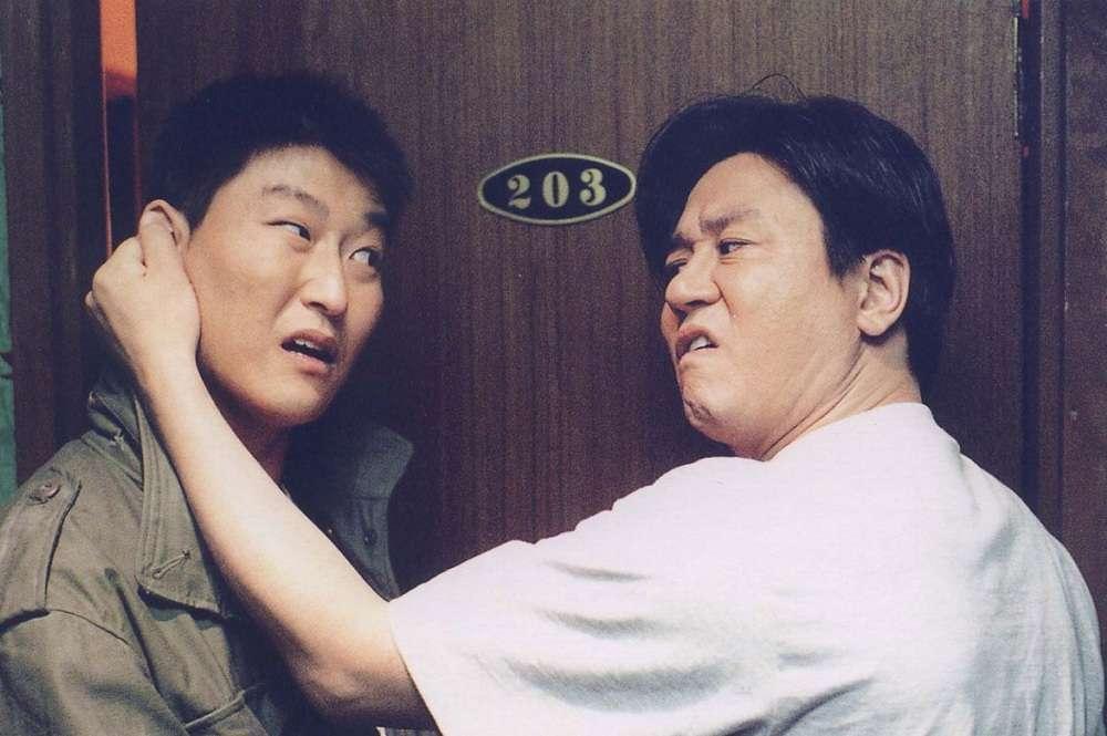 Güney Kore Sineması - Choyonghan kajok | The Quiet Family | Sakin Aile (1998)
