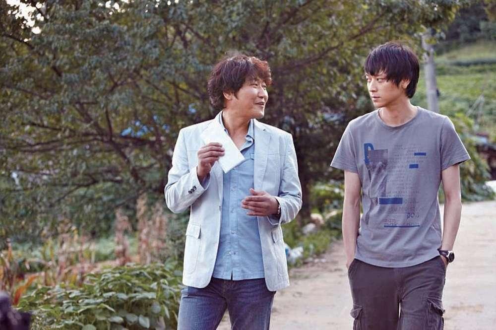 Güney Kore Sineması - Ui-hyeong-je   The Secret Reunion   Gizli Ortaklık (2010)