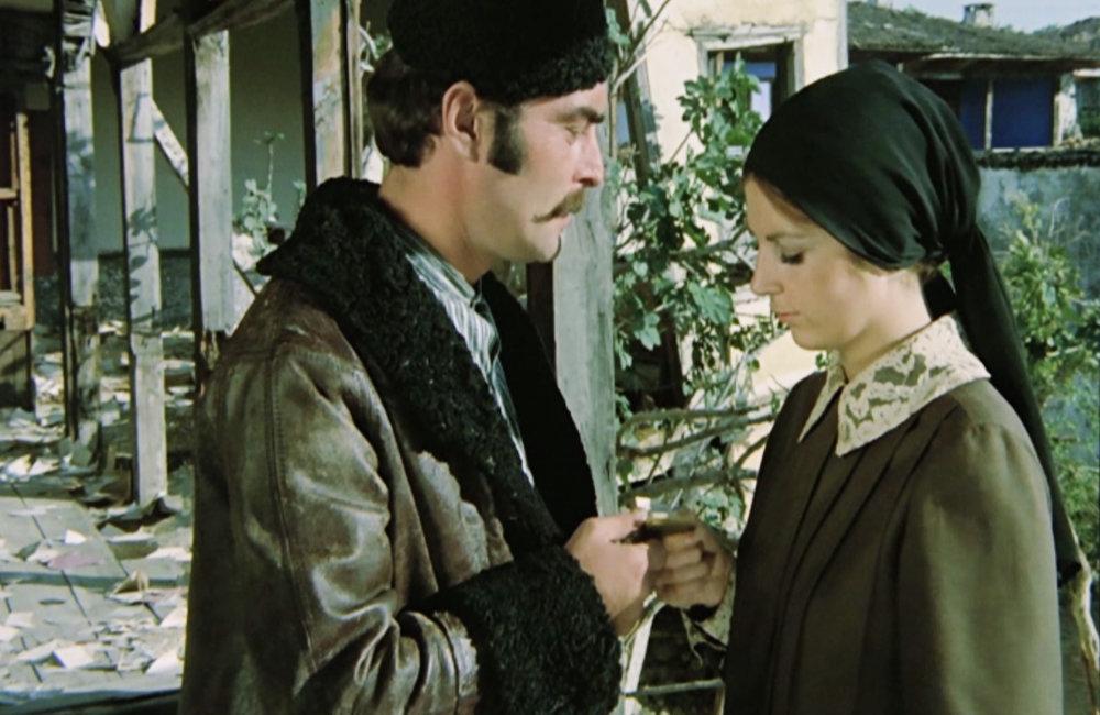 Vurun Kahpeye (1973)