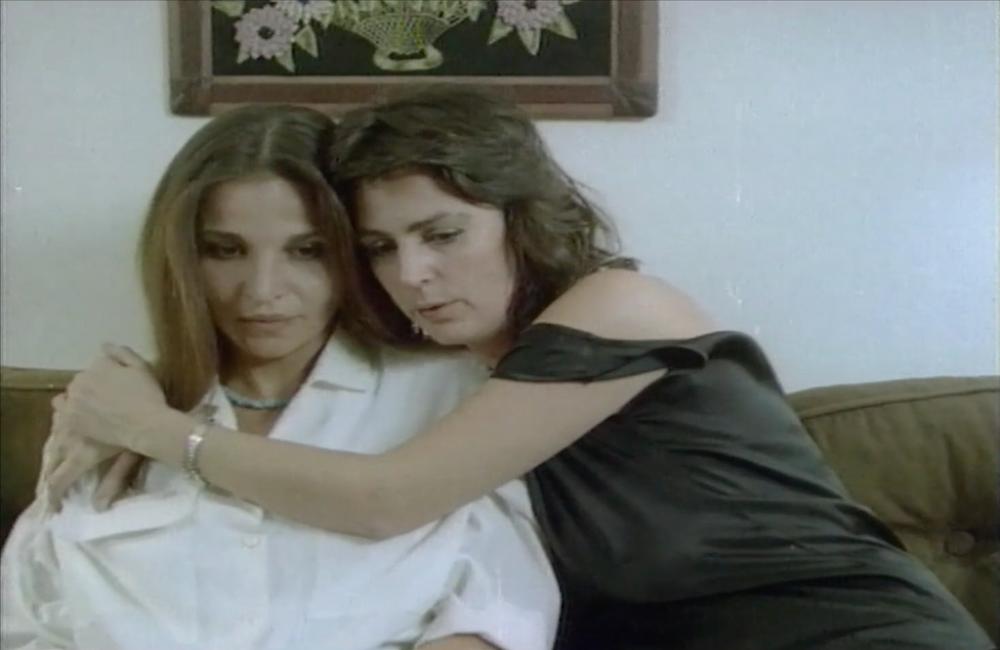 Kadının Adı Yok (1987)