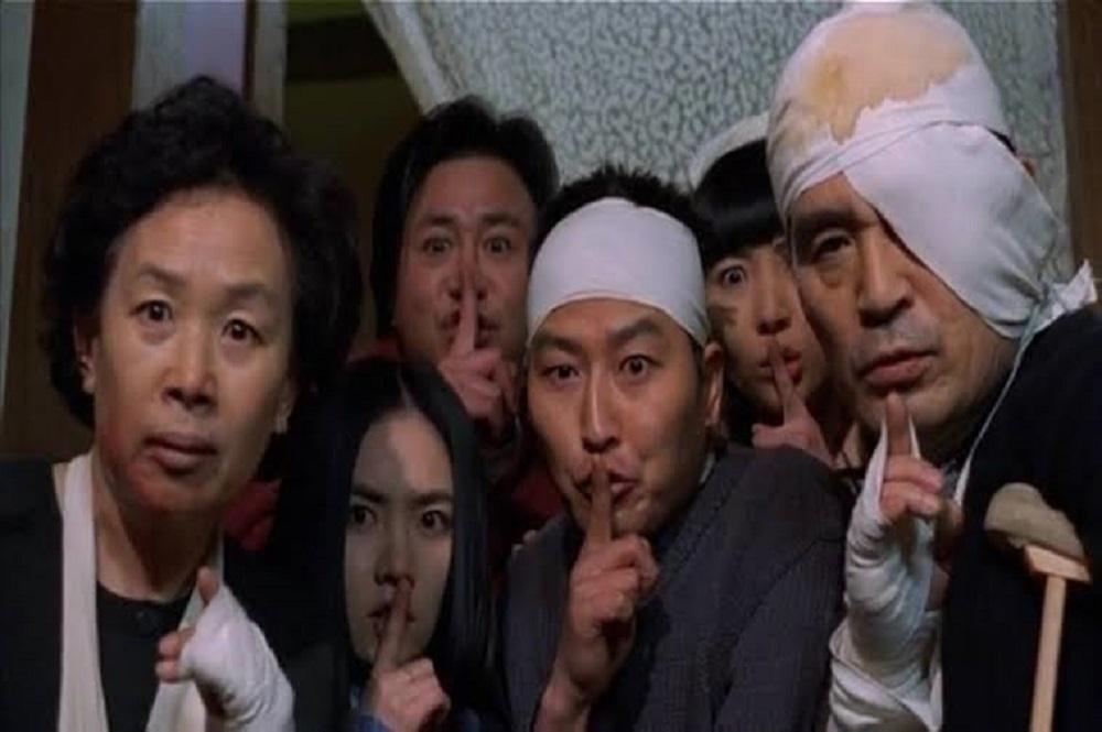 Güney Kore Sineması