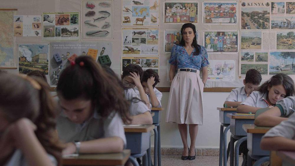39. İstanbul Film Festivali